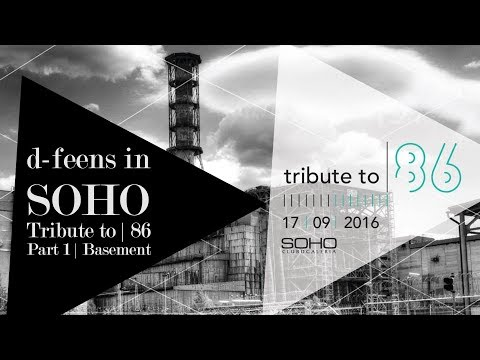 d-feens in SOHO SOPOT '16 ★ Tribute to | 86 ★ Part 1: Basement