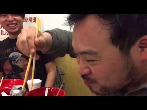 David Chang Eats a Pork Dumpling