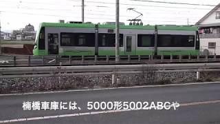 筑豊電鉄 いろんな車両たち❷(2018年12月14日撮影)