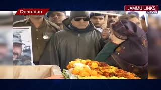 'I love you', says Army Major's wife in final farewell