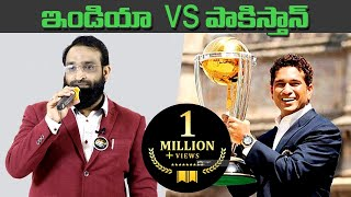 BrShafi Motivational Speech Video India vs Pakistan