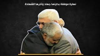 حالات واتس اب حزينه 💔الله وياك 😭 حسين الاكرف 🌾الله يرحمهم ويجعل مثواهم الجنه 🥀🥀