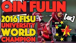 Qin Fulin (62) - 133kg Snatch / 158kg Clean and Jerk 2016 University World Champion [4k] Video