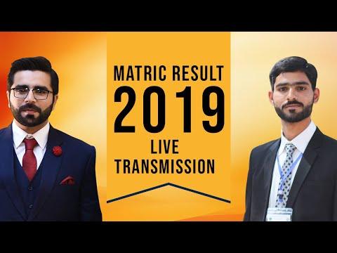 BISE Sargodha Board 10th Class Result 2019 - Sargodha Board