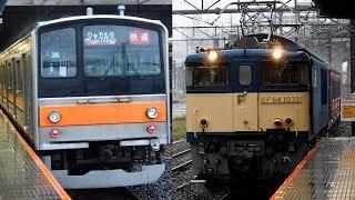 2019/10/25 【譲渡配給輸送】 205系 M52編成 EF64-1032 大宮駅   JR East: Delivery of 205 Series M52 Set to Jakarta