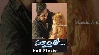 Spoorthi Tho Telugu Full Romantic Movie - Nani, Simran, Swapna, Nikhita