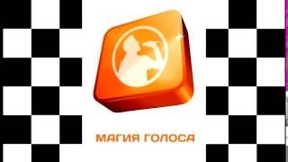 МАГИЯ ГОЛОСА - 5 Низкие эстрадные женские голоса.