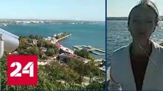 Источник: Украина готовит провокацию в Азовском море - Россия 24