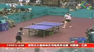 1996 Olympic Games (ms-f) LIU Guoliang - WANG Tao [720p/Chinese]