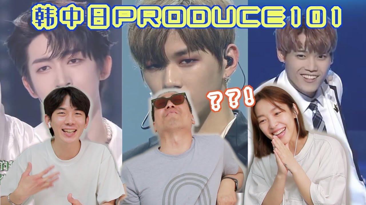 韩国人看中韩日版选秀,唯独有一个国家大不相同?!(INTO1 CHUANG2021,Produce101 Japan,WANNA ONE)