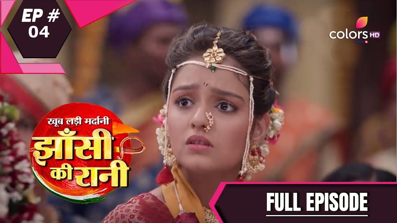 Download Jhansi Ki Rani | झांसी की रानी | Episode 4