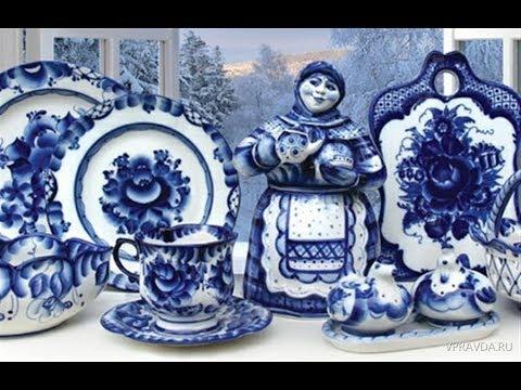 Russian folk art. Gzhel./ Русское народное искусство. Гжель.