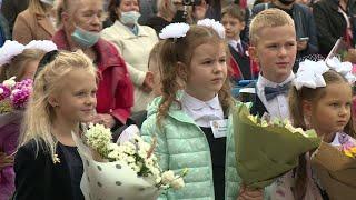 Вести-Псков 01.09.2020 14-20