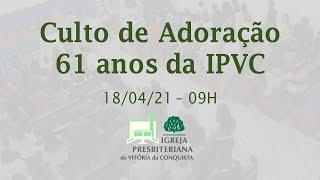 """Culto de Adoração - 61 anos da IPVC - """"Ensinamentos necessários para a gratidão"""" - Salmo 100"""