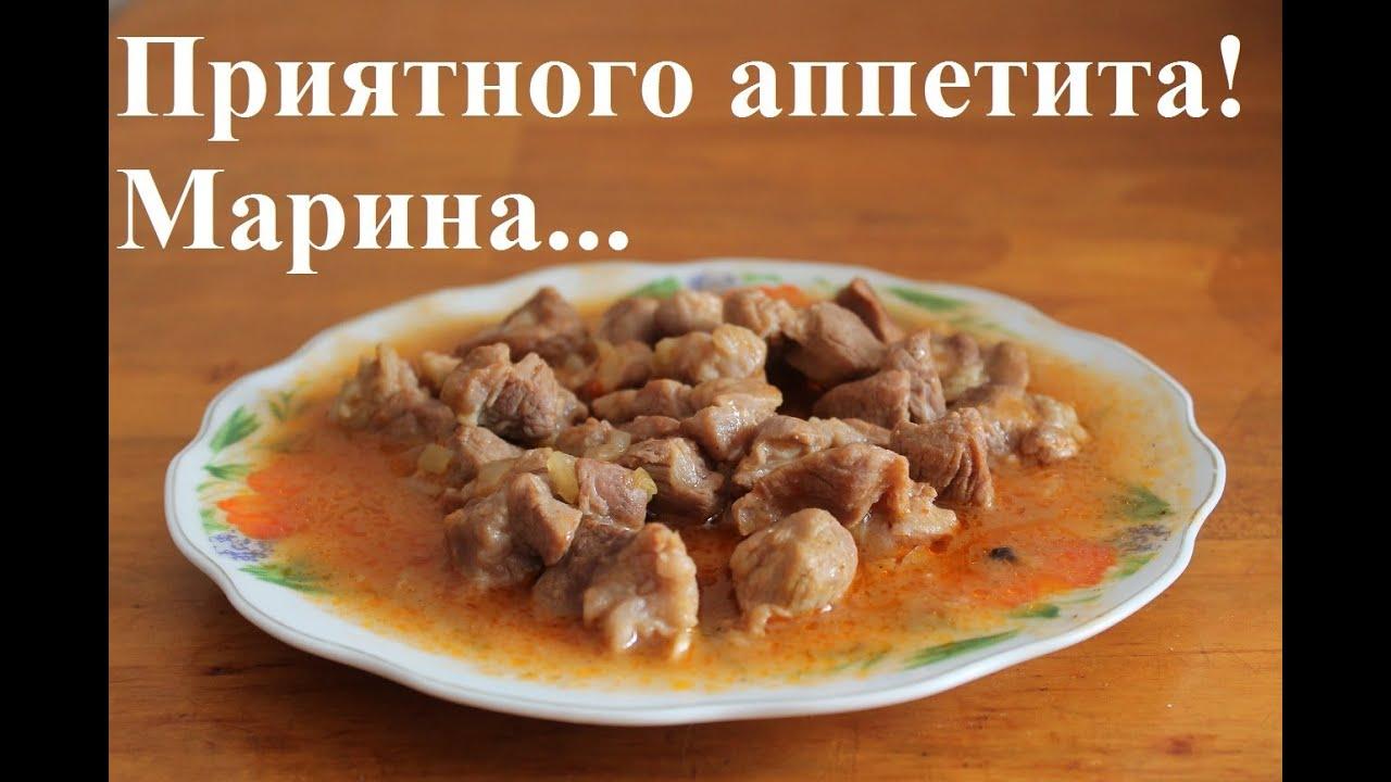 как приготовить гуляш из свинины быстро и вкусно