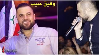 وفيق حبيب دبكات عرب عرب 2016