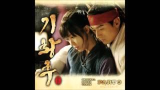사랑합니다 (I Love You) - 준수 (XIA Junsu) OST 기황후(Empress Ki) Part 3