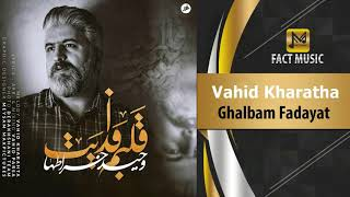 Vahid Kharatha - Ghalbam Fadayat   وحید خراطها - قلبم فدایت