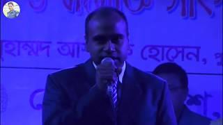 পুলিশ কে নিয়ে আবৃত্তি করা অসাধারণ কবিতা || ASP JOYBOROTO PAUL | District Police Nilphamari |