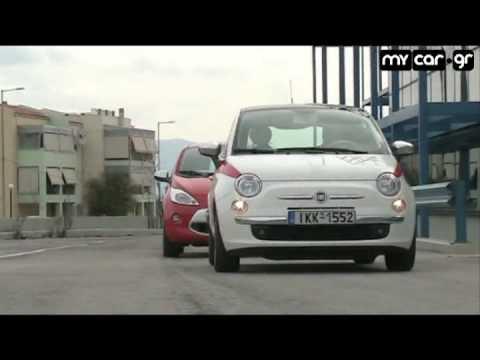 Fiat  Vs Ford Ka