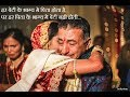 💖mere papa  video 💖//mere papa very emotional story 💖// New  WhatsApp status