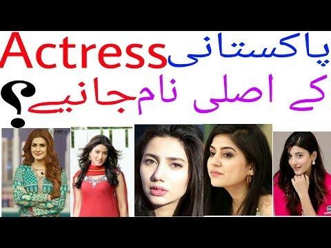 Pakistani drama old actress pics and names