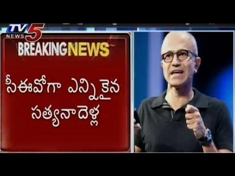 Microsoft New CEO Satya Nadella
