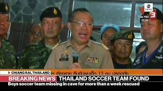 Missing soccer team found in caves: Thai governor   ABC News