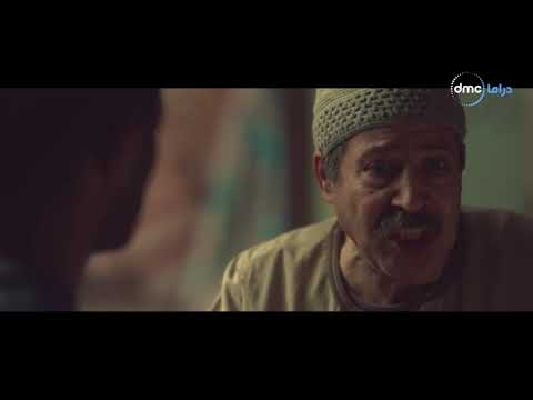 """مسلسل زلزال - عم غبريل يتوسل لـ محمد حربي بتقبيل """" ايد ورجل """" زوج ابنه خليل بيه"""