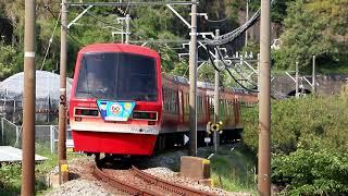 伊豆急行線を走る列車たち 13時30分~15時30分の 通過記録です。4月19日金曜日 赤いプラレール号 185系 251系 踊り子号 伊豆急8000系