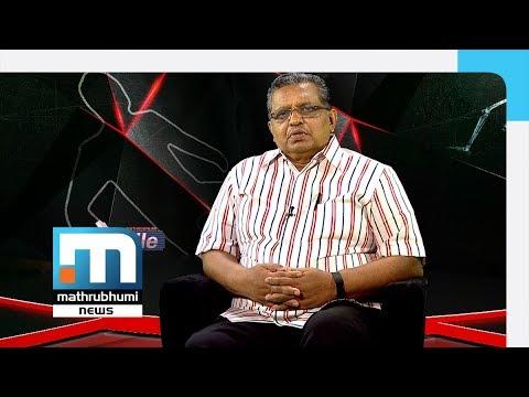 Vizhinjam Riots in 1995 And Kerala Police: Mathrubhumi X File  Part 1  Mathrubhumi News