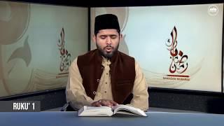 Ramadan Qur'an Recitation | Hafiz Taha Dawood | Part (Juz') 24