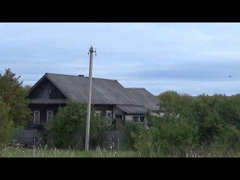 Деревня Колпашница. Костромская область .Пыщугский район.2017 осень