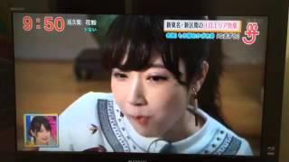2/13(土)朝9:30から静岡朝日テレビで放送されました。 長女のお婿さんが...