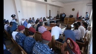 Live. Նորք-Մարաշի զինված խմբի գործով դատական նիստը