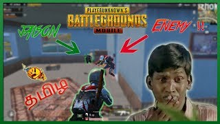 pubg ல mokka kills gameplay with jaison :P  !! Raze tamil