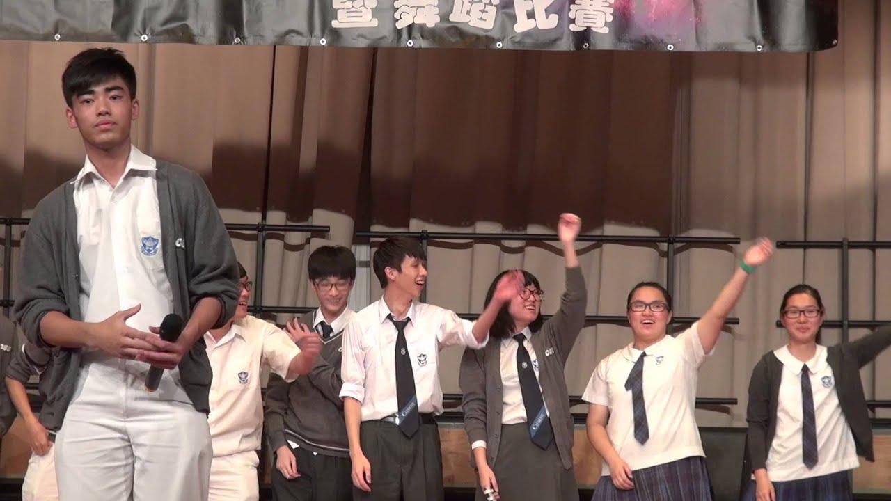 金文泰中學2014-2015年度 歌唱比賽決賽 陳戩浩 - YouTube