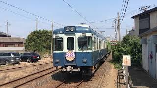 銚子電気鉄道2000系2001F