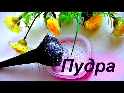 DIY Пудра из риса