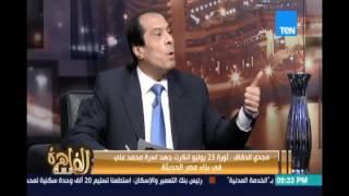 مجدي الدقاق: التاريخ سينصف محمد نجيب والسادات ومبارك رغم أنف من يرفض ذلك ولا يجب نسيان التاريخ