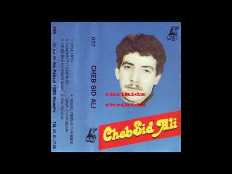 """Chab Sid Ali """"Maalich Nesbor"""""""