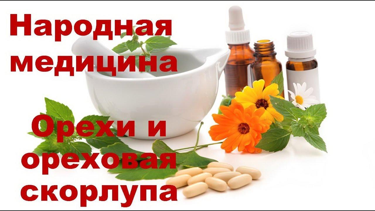 Лечение рассеянного склероза народной медициной-Лечение травами, рецепты народной медицины