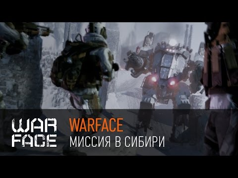 Читы на онлайн игру Warface бесплатно