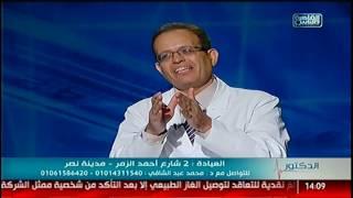 الدكتور | الدعامة شبه الصلبة  مع د. محمد عبد الشافى