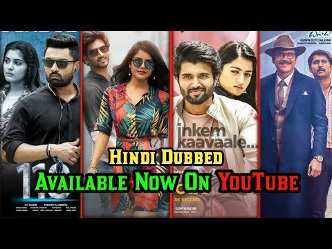 5-new-big-south-hindi-dubbed-movies-available-on-youtube-|-geetha-govindam-|-ek-zakhmi-romeo-|-yaman
