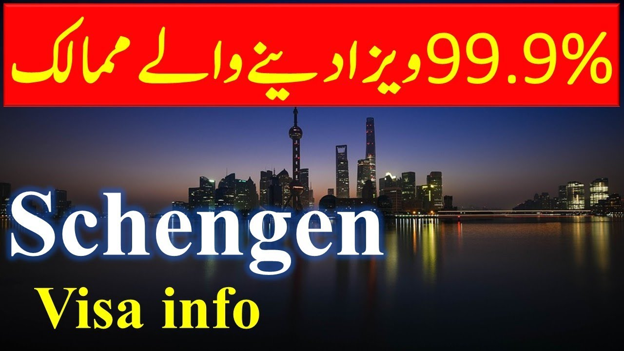 Apply Visa of Easiest Schengen Visa Countries in Europe Which Issue on visa passport, work permit form, invitation letter form, nomination form, travel itinerary form, visa ds-160 form sample, visa invitation form, doctor physical examination form, tax form, job search form, passport renewal form, insurance form, green card form, visa application letter, visa documents folder,