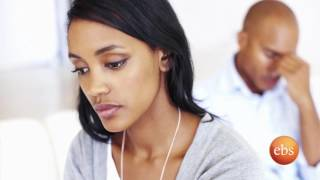 Helen Show : Conflict Resolution and Impact of Trauma - የጥል የአለመግባባት ትርፉና ቁስሉ