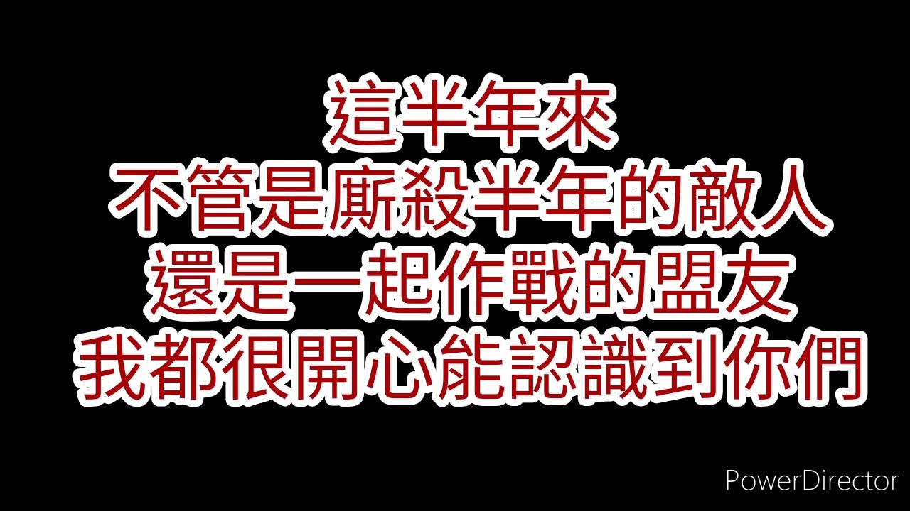 蘿蔔)率土之濱)s1賽季回顧