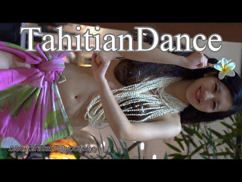 笑顔の素敵なダンサーさんたちが踊るタヒチアンダンスショー☆ダンサーさんたちに拍手☆(^^♪888  tahitiandance(タヒチアンダンス) ▶5:36