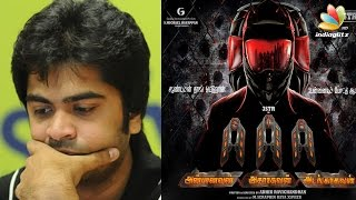 Simbu's next film title officially announced